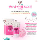 Kem tẩy lông Put Your Hands Up In Shower Hair Removal Cream