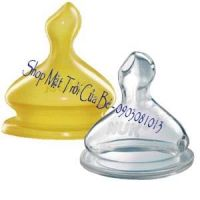Ty uống sữa Nuk Silicone 2 rộng