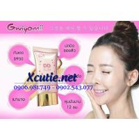 Kem make up DD Cream Gwiyomii