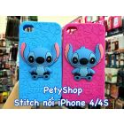 Ốp stitch nổi iPhone 4/4S 5/5S Samsung S3/S4/Note 2/Note 3