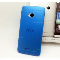 Case siêu mỏng 0.2mm HTC One M7