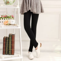 Yumishop - Legging trơn form đẹp (MS153)