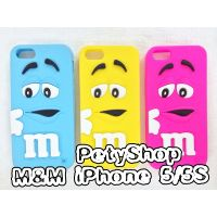 Ốp lưng chocolate M&M iPhone 5/5S Samsung S3 / S4 / Note 2