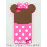 Ốp lưng Disney Pooh - Minnie - Donald - Tiger - Alien iPhone 5/5S
