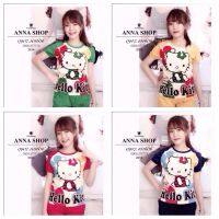 (shop táo ) Set bộ hello kitty quần short so xinh