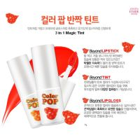Son dưỡng Color Pop Shine Tint Etude House