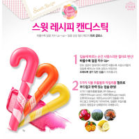 Son dưỡng Sweet Recipe Candy Stick Etude House